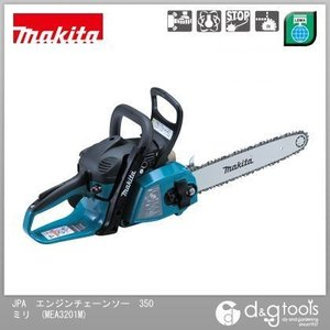マキタ(makita) JPAエンジンチェーンソー 350ミリ MEA3201M|diy-tool