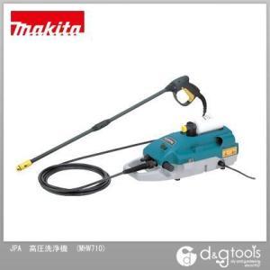 マキタ/makita JPA高圧洗浄機 MHW710|diy-tool