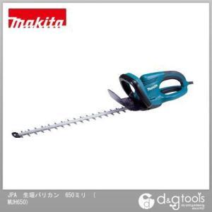 マキタ JPA 生垣バリカン  650ミリ MUH650|diy-tool