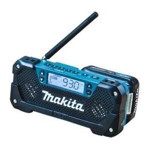 マキタ(makita) 充電式ラジオ  MR052 1個|diy-tool