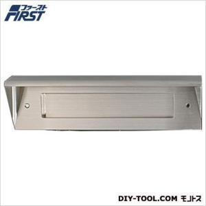 水上 ワイドポスト口No.30 ヘアーライン 取付開口寸法:H70×W330mm投入口:H50×W300mm 001-5281 1台 diy-tool
