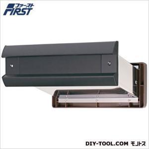 水上 No.2000ポスト内フタ付気密型大壁用 黒 壁厚調整範囲:135〜190mm 投入口:H35×W236mm 001-5817 1台 diy-tool