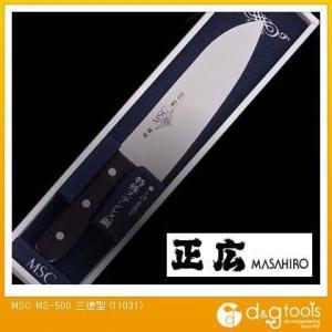 正広 包丁MS-500三徳型 11031|diy-tool