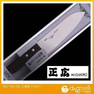 正広 包丁MS-200三徳型ステンレス包丁 11061 1丁|diy-tool