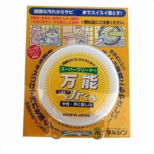 マルシン スーパークリーナー万能Jrくん 75g 3791010075 1|diy-tool