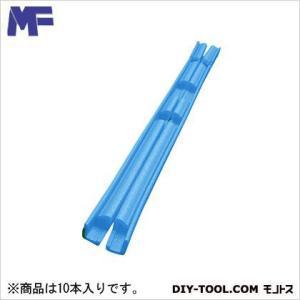 エムエフ ピッたし看看 青 10~40×550  10 本|diy-tool