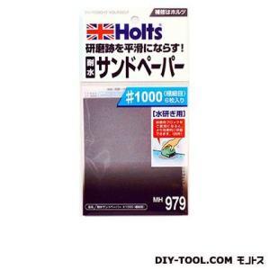 ホルツ 耐水サンドペーパー #1000 MH979|diy-tool