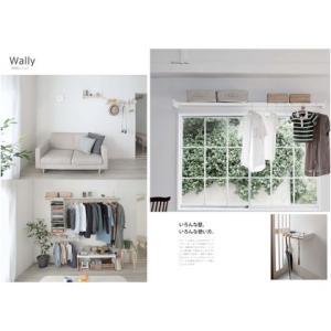 森田アルミ工業 多目的シェルフ Wally ミルクホワイト×バーチ 幅540mm x 高さ80mm x 奥行262mm WAL54-WB|diy-tool