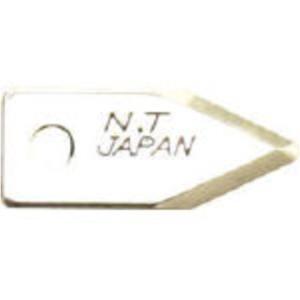 NT 円切りカッター用替刃1枚入り BC-1P 1個の関連商品6