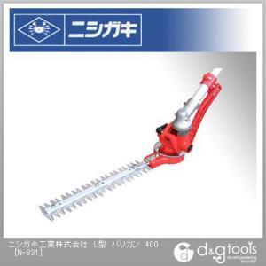 ニシガキ L型 バリカン 400   N-831|diy-tool