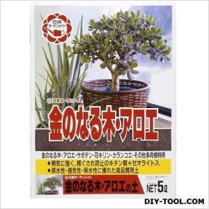 日清ガーデンメイト 金のなる木・アロエの土 5L|diy-tool