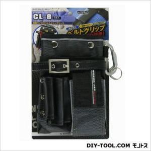 中林製作所 ワーカーレーベル反射ライン付ベルトクリップケース H170×W115×D50 CL-8
