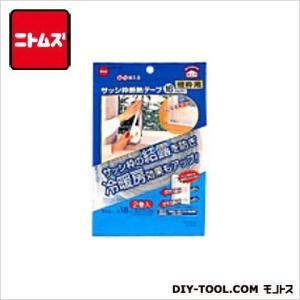 ニトムズ サッシ枠断熱テープ シルバー 16mm×7m E0290 2巻|diy-tool