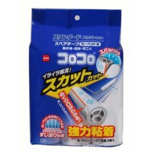 ニトムズ コロコロ スペアテープ 強力粘着 (...の関連商品2