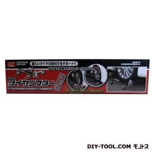 ニューレイトン タイヤリフタークルピタ丸 EM-239 1|diy-tool
