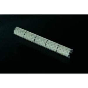 """バンガード ナイト BG-N-250L 蛍光灯蓄光システム""""..."""