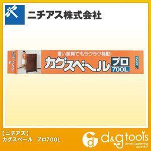 ニチアス カグスベール 敷くタイプ プロ用 700mm×60mm×13mm 2本入|diy-tool