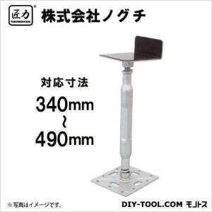 匠力 L型鋼製束   シルバー 340mm〜490mm NDL3449 diy-tool