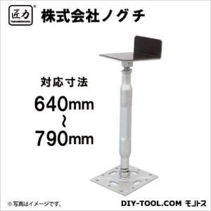 匠力 L型鋼製束 シルバー 640mm〜790mm NDL6479 diy-tool