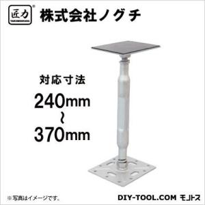 匠力 T型鋼製束  シルバー 240mm〜370mm NDT2437 diy-tool