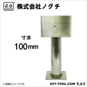匠力 ステン柱受 HL仕上 角型  ヘアーライン 100MM SPK100 diy-tool