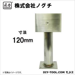 匠力 ステン柱受HL仕上角型 ヘアーライン 120MM SPK120 diy-tool