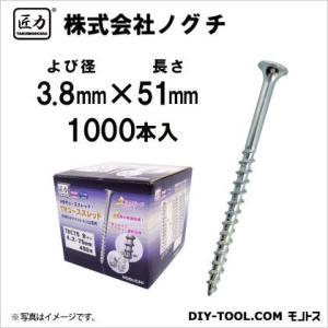匠力 TRコーススレッド(全ネジ) ユニクロメッキ 3.8mm×51mm TRC51 1000本|diy-tool