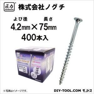 匠力 TRコーススレッド(全ネジ) ユニクロメッキ 4.2mm×75mm TRC75 400本|diy-tool