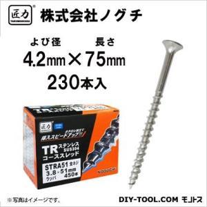 匠力 TR ステンコーススレッド (304) 半ネジ 4.2mm×75mm STRA75 230本|diy-tool