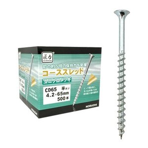 匠力 コーススレッド  全ネジ 4.2×65 CD65ZE|diy-tool