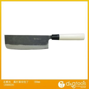 ナスコム 左頼光黒打菜切包丁 180mm 2080024|diy-tool