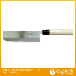 ナスコム 左頼光総ミガキ西型菜切包丁 165mm 2080031|diy-tool