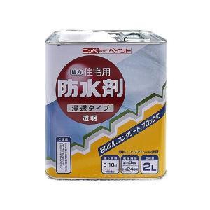 ニッペホーム 住宅用防水剤 2L