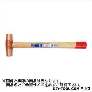 OH 強力型銅ハンマー #1/2   FH-05|diy-tool