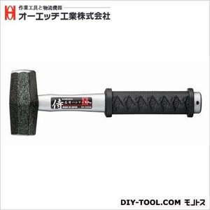 OH サムライ 石刃ハンマー  全長:280mm SH-09SM|diy-tool