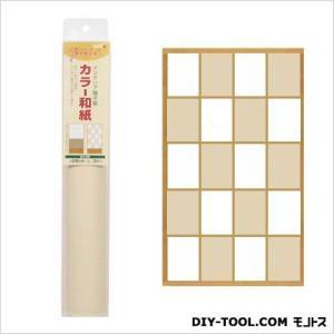 大直 インテリア障子紙カラー和紙 きなり 28cm×3.0m 15-01の商品画像