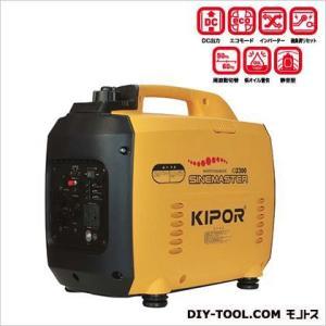 KIPOR インバーター発電機 本体サイズ:奥行565×幅3...