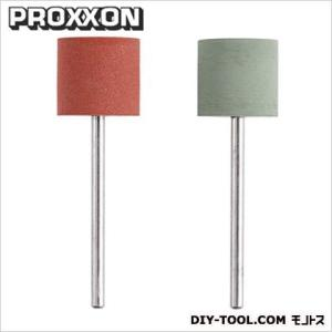 プロクソン/proxxon シリコンバフ仕上げ用ミニルーター用先端ビット 28295|diy-tool