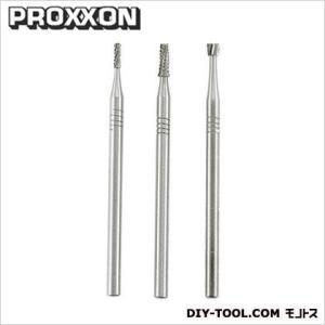 プロクソン/proxxon 超硬カッター3種セットミニルーター用先端ビット 28752|diy-tool