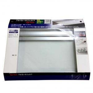 Q-ho レールシェルフ強化ガラス 棚板平面部寸法120×300mm T1520|diy-tool