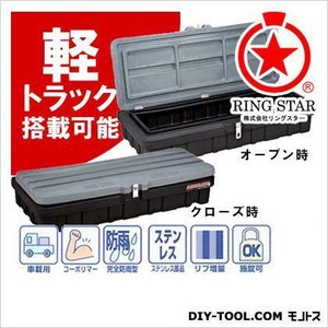 リングスター スーパーボックスグレートスリムSGF−1300SSグレー/ブラック SGF-1300SS|diy-tool