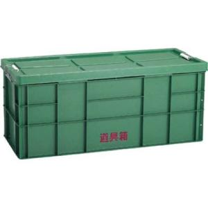 リス 道具箱 (×1個)   130L