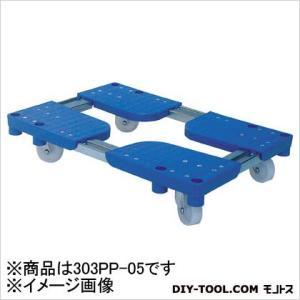 ルート コンテナ台車ボーイ303PP型(樹脂仕様)最大530×730(×1台)   303PP05|diy-tool