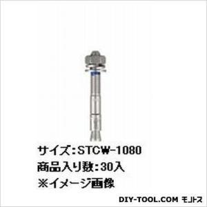 サンコーテクノ サンコーテクノトルコンアンカーSTCWタイプステンレス製ウェッジ式 STCW-1080 30本|diy-tool