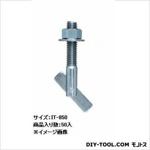サンコーテクノ ITハンガー IT-850 50本|diy-tool