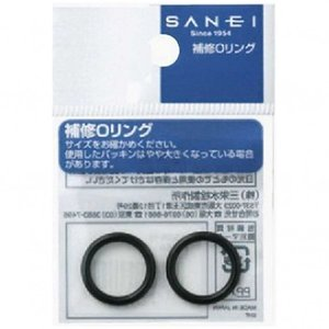 SANEI 補修Oリング 9.8×2.4 PP50-10A