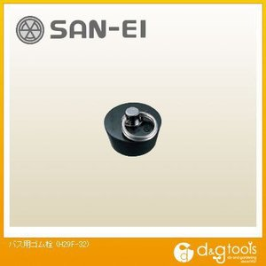 SANEI バス用ゴム栓 D 32mm d 26mm H 15mm H29F-32|diy-tool