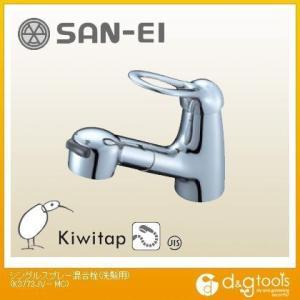 三栄水栓 シングルスプレー混合栓 洗髪用   混合水栓   K3773JV-MC