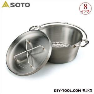 SOTO ステンレスダッチオーブン  直径206×深さ90mm(内寸)、幅310×奥行226×高さ125mm(外形)8インチ ST-908|diy-tool