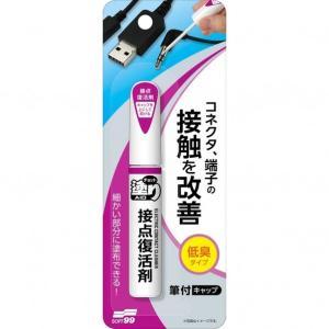 金属接点部分の洗浄・接点不良防止・腐食防止に。 酸化被膜を除去し、接点を回復します(半化学合成油ベー...
